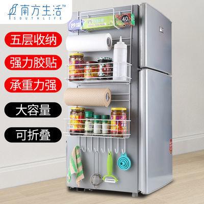 多功能冰箱挂架家用厨房侧面置物架冰箱侧壁侧挂架收纳调料储物架