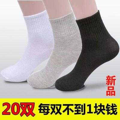 袜子男中筒袜四季袜一元一双地摊运动袜男士长袜工作袜一次性棉袜