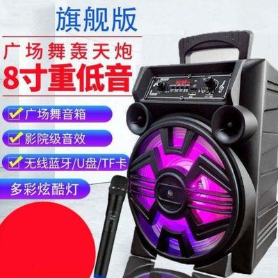 广场舞音箱无线话筒K歌蓝牙便携式播放器户外拉杆低音炮