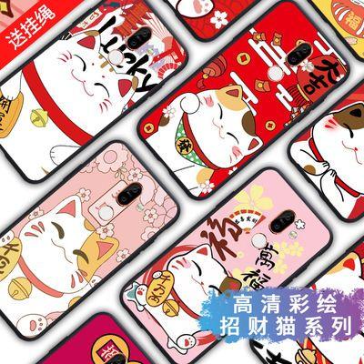 新年招财猫诺基亚7plus手机壳nokia7plus硅胶防摔软可爱卡通春节
