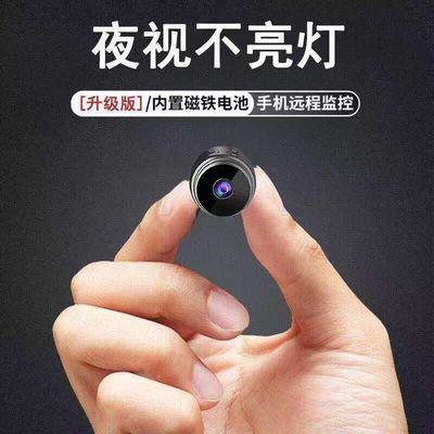 小型无线摄像家用超高清夜视无线Wifi手机远程室内网络监控摄像机