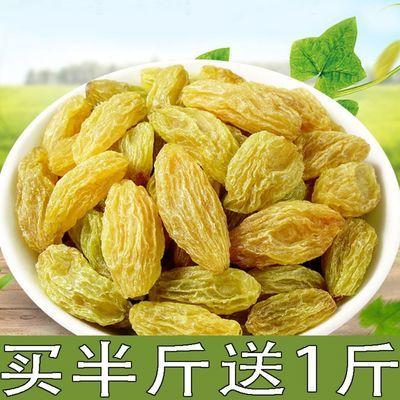 {1000g}新疆吐鲁番葡萄干大颗粒无籽免洗葡萄干250g多规格