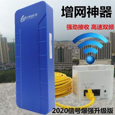 手机wi-fi扩展器 万能密匙WIFI增强器接收路由器信号放大器中继器