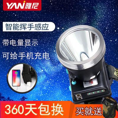 雅尼led头灯强光充电超亮头戴式手电筒夜钓灯感应锂电打猎疝气灯