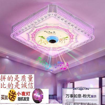 智能蓝牙音乐卧室吸顶灯LED吸顶方形浪漫温馨房间客厅餐厅灯