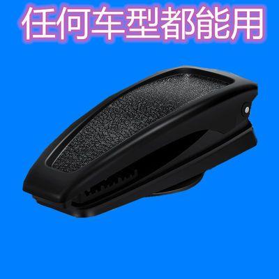 直视导航 汽车用车载手机座架仪表台支架汽车用品大全导航吸盘式