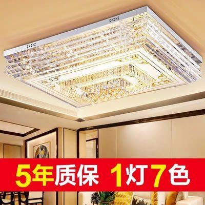 水晶灯客厅灯长方形大厅LED吸顶灯遥控蓝牙七彩音乐灯卧室灯套餐