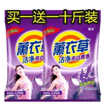 10斤正品洗衣粉持久留香洗衣服粉大袋家用家庭装皂粉批发整箱包邮