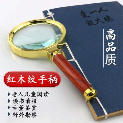 日本工艺便携手持放大镜红木纹手柄老人20倍高清阅读珠宝古玩包邮