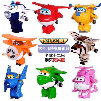 超级飞侠玩具套装全套12只大号变形飞机儿童礼物乐迪变形机器人