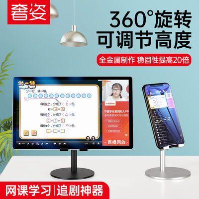 【可调节】手机支架通用ipad平板电脑床头懒人手机架桌面桌上金属