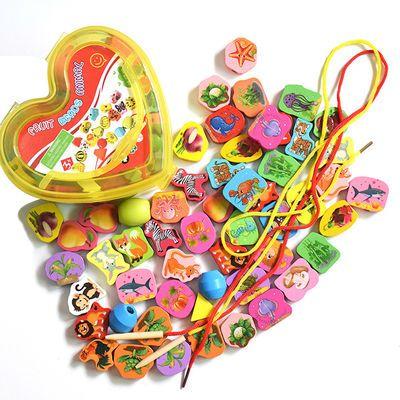 木制宝宝穿线串珠子绕珠数字积木男女孩幼儿益智串珠玩具3-6-10岁