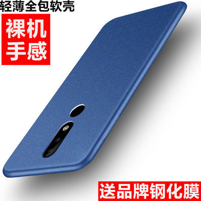 诺基亚X5手机壳2018款nokia x5超薄磨砂保护套硅胶软外壳TA-1109