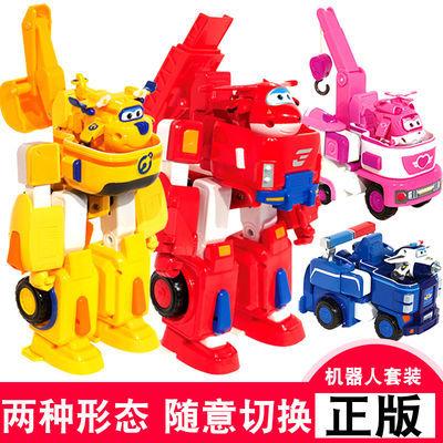 新超级飞侠机器人套装变形消防救援玩具车小爱乐迪多多包警长全套