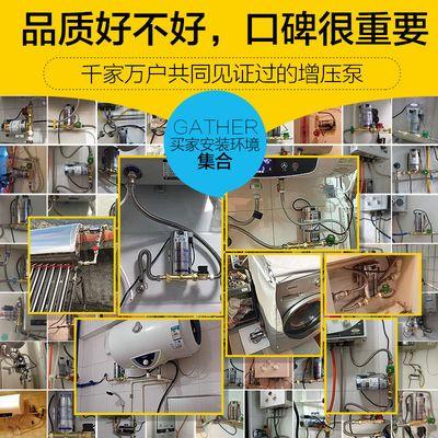 家用全自动小型静音自来水增压泵太阳能热水器管道水泵220v加压泵