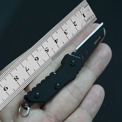 不锈钢小刀迷你可爱小刀子折叠刀防身特种兵随身携带钥匙扣挂件刀