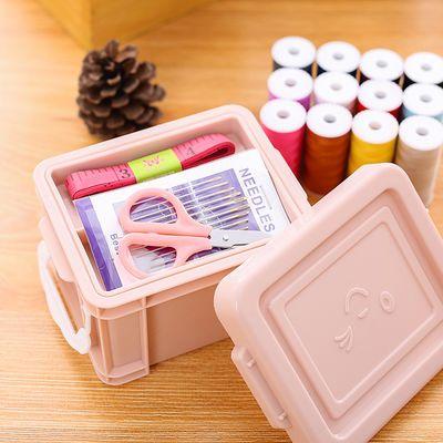 【针线盒24件套】便携迷你针线盒套装家用针线缝补针线包旅行缝纫