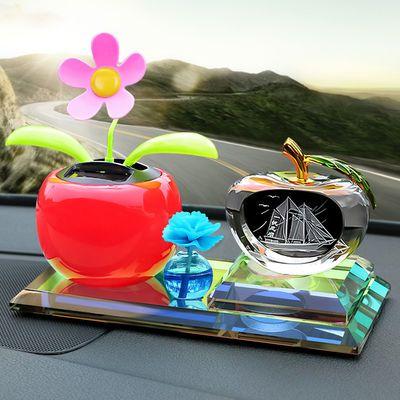 【亏本清仓】汽车香水摆件太阳能摇头花车载香水创意仪表台车用品