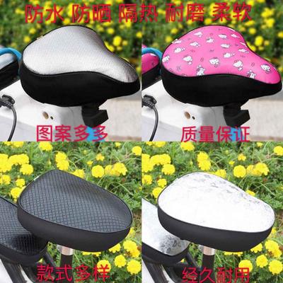 电动车座套自行车防水垫防晒防滑防划坐垫套四季通用
