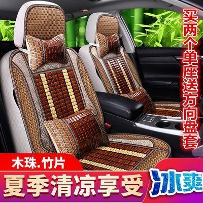 夏季竹片凉席汽车凉垫金杯T30 T32 T50T52 T22夏天木珠正副单座套