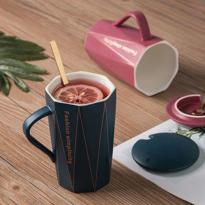 创意ins北欧个性情侣款马克杯带盖勺办公室陶瓷杯子咖啡情侣喝水