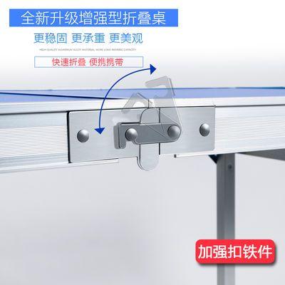 加长1.8米户外铝合金折叠桌椅摆地摊货架宣传摆摊餐桌子轻便携式
