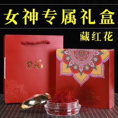 送镊子1/3/5g正宗西藏野生藏红花精美瓶装礼盒装精选特级泡茶