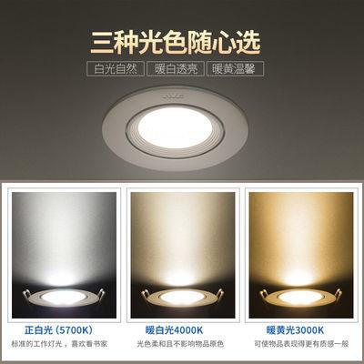雷士照明LED射灯cob筒灯嵌入式天花灯3W5W12瓦服装店背景墙牛眼灯