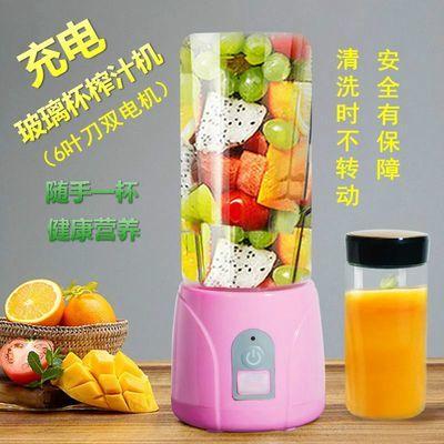 充电榨汁机玻璃杯迷你水果榨汁机打果汁电动便携杯搅拌果蔬料理机