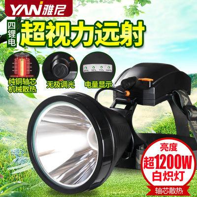 雅尼7746led头灯强光充电超亮3000米打猎头戴式电筒夜钓灯钓鱼灯
