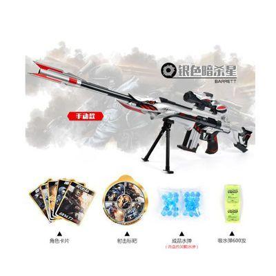 无影火麒麟AK47穿越火线玩具枪可发射子弹水晶弹枪男孩礼物水弹枪