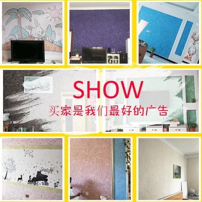墙衣涂料批发自刷客厅卧室电视背景墙家用欧式墙依料生态环保彩绒