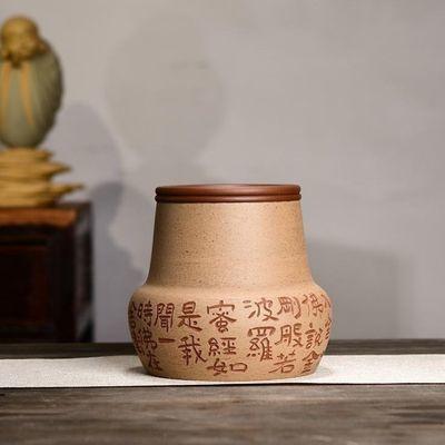 宏中《名家作品》宜兴紫砂茶叶罐普洱醒茶罐家用密封罐存储茶罐