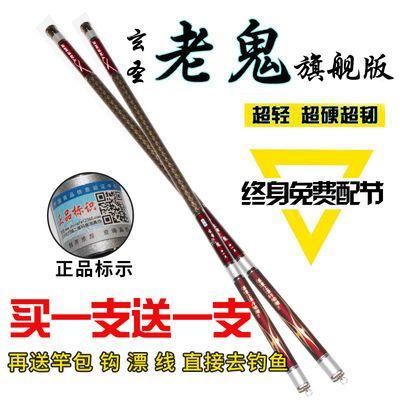 老鬼鱼竿手竿碳素短节溪流竿超轻超硬5.4 6.3 7.2米钓鱼竿特价