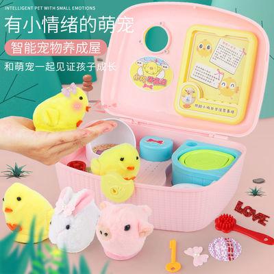 快乐可爱小鸡养成屋玩具宠物4女孩6岁以上8的家小黄会叫发声儿童