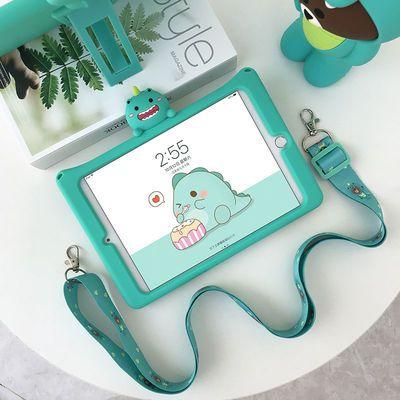 可爱2019新iPad air2保护套硅胶10.2寸全包mini5软壳6苹果迷你3/4