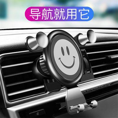 丰田chr汽车用品 奕泽内饰改装专用车载手机支架改装件出风口装饰