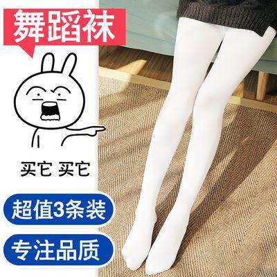 学生日系纯白色丝袜女春秋薄款成人连裤袜中厚打底舞蹈袜大人儿童