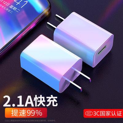 2.1A充电器通用华为oppo苹果vivo闪充红小米快充电头一拖三充电线