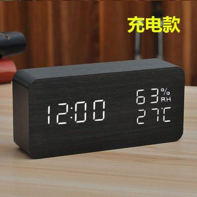 【可选顺丰配送】复古木质闹钟 创意静音学生LED夜光电子钟时尚木
