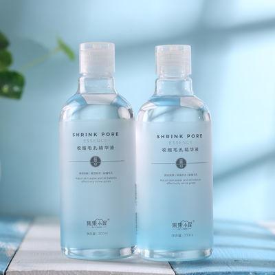 【毛孔克星】玻尿酸精华水液收缩毛孔爽肤水补水保湿化妆水正品