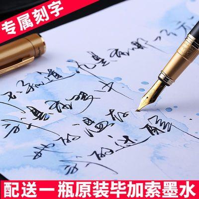【送墨水】正品毕加索钢笔906雅典皇朝铱金美工笔弯头书法练字