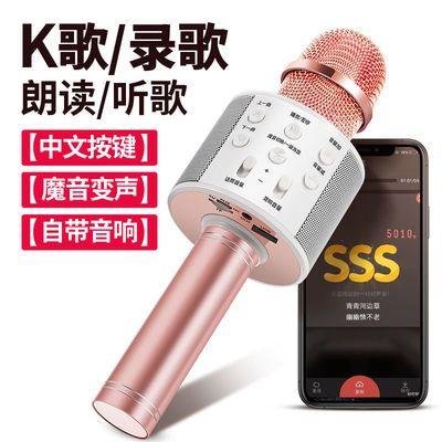 【金属加强版全民K歌神器】唱歌迷你话筒耳机唱吧直播手机通用