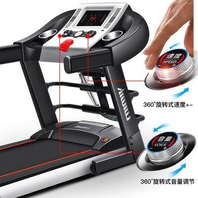 立久佳电动跑步机家用MT900健身器材运动减肥静音可折叠