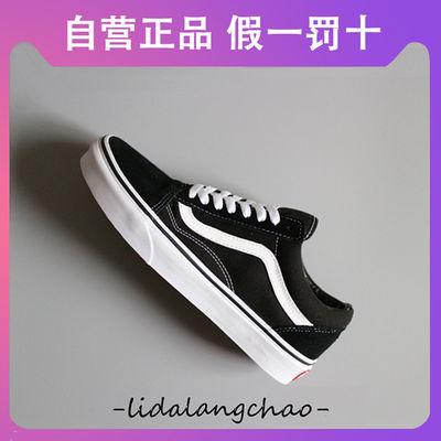 官方特卖栗旬万斯女鞋帆布鞋低帮学生韩版板鞋黑白经典款男鞋高帮