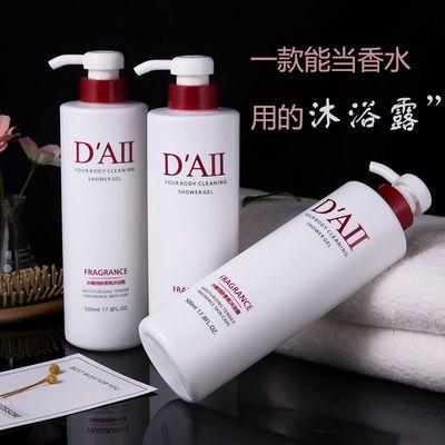 【风靡韩国】牛奶沐浴露500ml 滋润沐浴液 持久留香男女可用正品