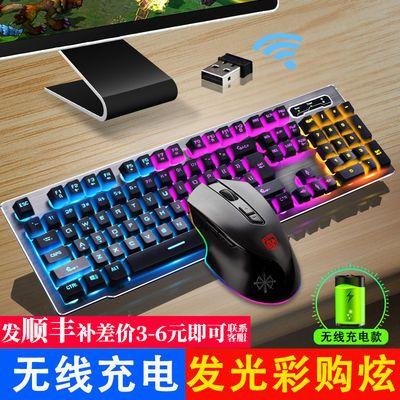 【德意龙官方售】 无线机械手感键盘鼠标套装电脑台式背光ol游戏