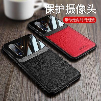 vivoX30手机壳vivoX30Pro新款皮纹保护套薄硅胶x305G全包男女潮款