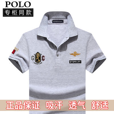 男士短袖t恤2020新款夏季潮流潮牌男装纯棉宽松圆领半袖大码体T恤