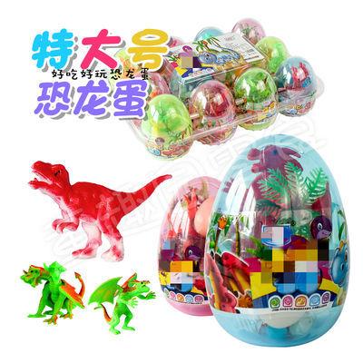 【送大拼图】恐龙蛋玩具蛋奇趣蛋恐龙模型儿童礼物大号储钱罐